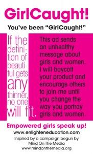 GirlCaught_Sticker